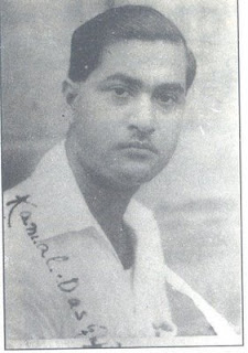 Kamal Dasgupta (1912-1974)