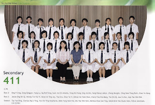 NAN HUA HIGH SCHOOL class 411 of year 2007 third from left sitting row ...