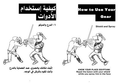 Egyptian protester handbook page 12