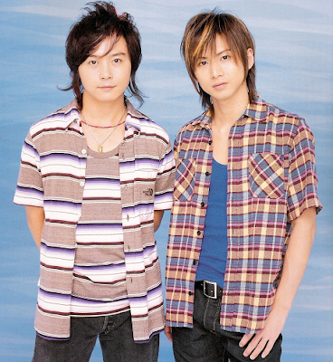 Kinki Kids