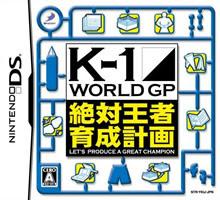 K-1 World GP Zettai Ouja Ikusei Keikaku (JPN)