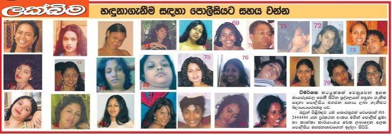 from Coen sri lankanhot girls pron photos
