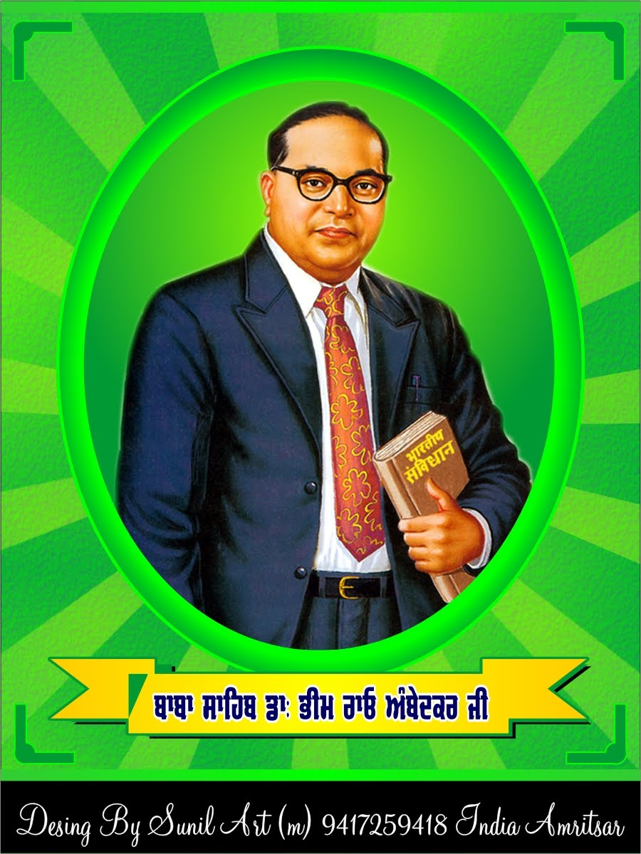 dr b r ambedkar Dr br ambedkar university (dbrau) is one of agra, uttar pradesh if you are looking for your exam results, go to indiaresultscom.