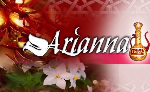 Arianna Gift