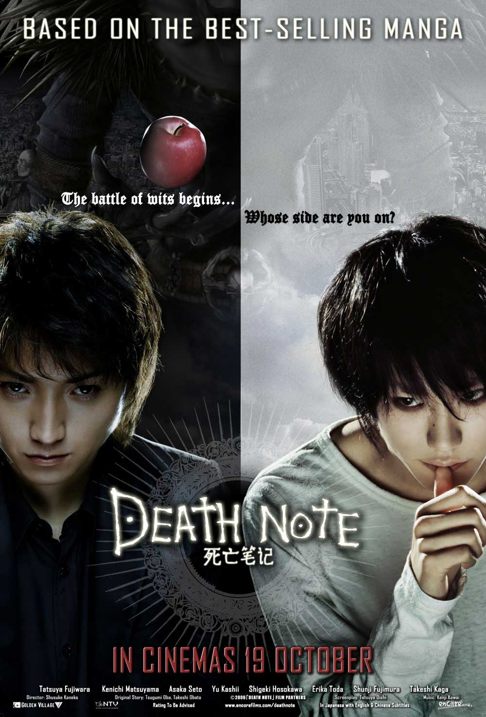 Death Note: O filme Legendado