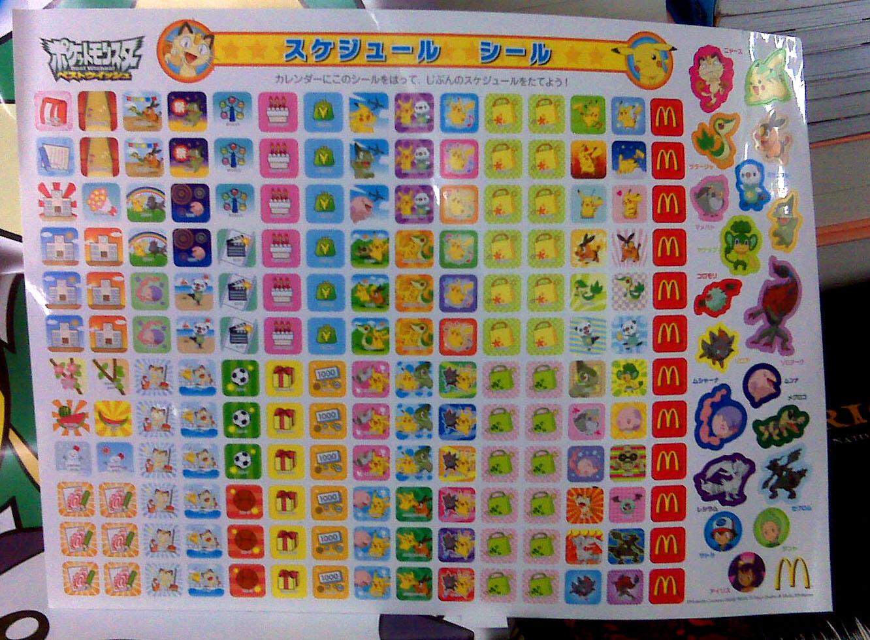 original 150 pokemon poster