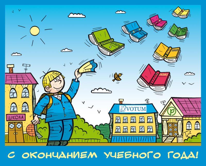 Купить бетон с доставкой в Минске низкие цены на бетон