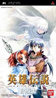 Eiyuu Densetsu Gagharv Trilogy: Shiroki Majo