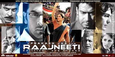 Rajneeti (2010) Pdvdrip PC Full Movie