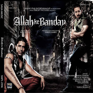 Allah Ke Banday (2010) Mp3 Songs