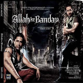 Allah Ke Banday (2010) Mp3 Songs