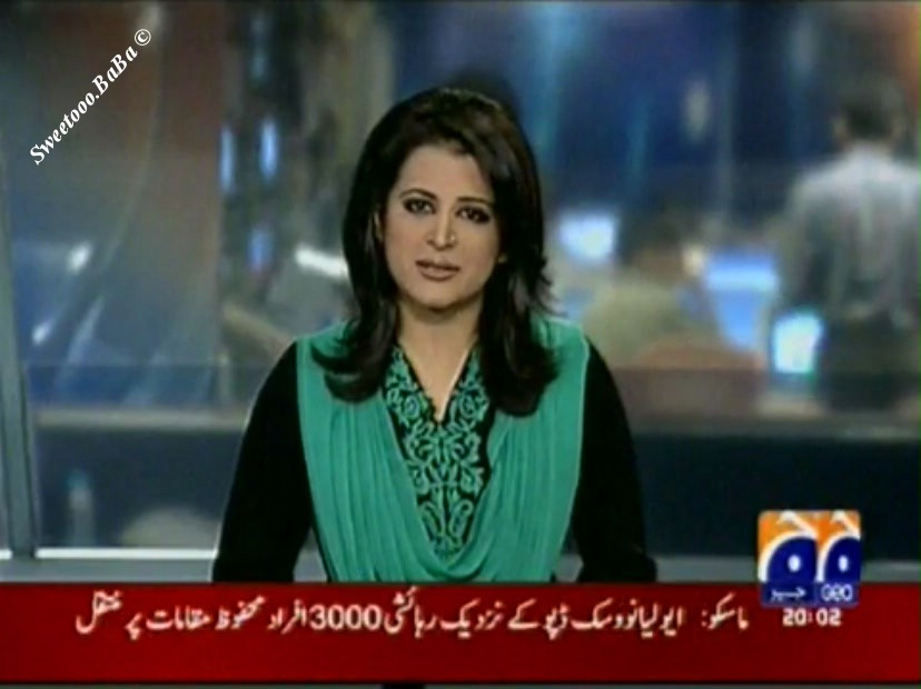 Sana Mirza Geo News Biography http://capturesmania.blogspot.com/2010/04/sana-mirza-geo-news-anchor.html