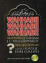 Wahabi Tu Analah.......