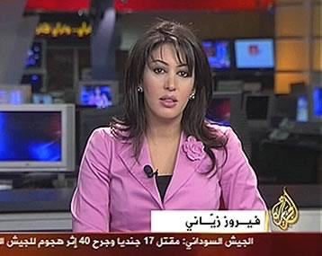 [al%20jazeera%20arabic.jpg]