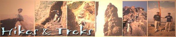 hikesandtreks