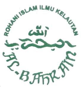 Rohis Al-Bahrain