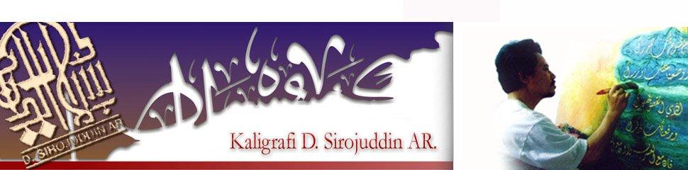 Kolom khusus kaligrafi Pak Didin