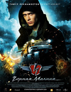 filme 2010 Black Lightning 2010 subtitrare