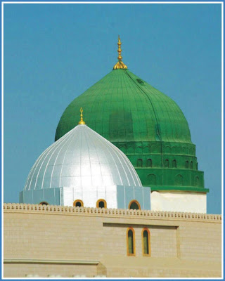 Madina Munawara Photos
