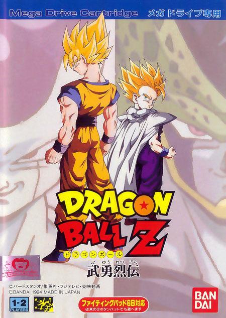 Goku Y Gohan