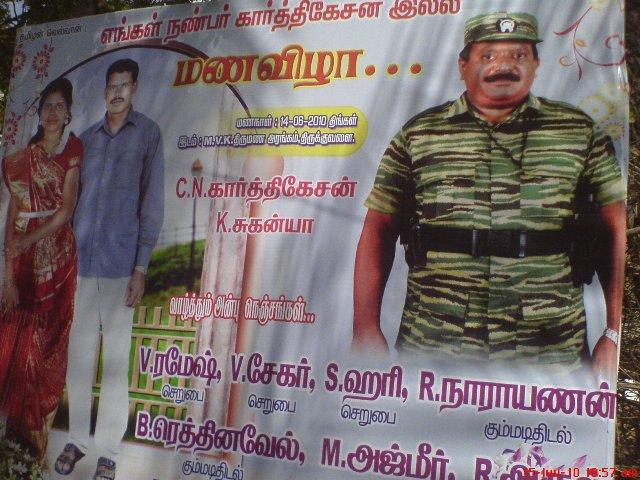 Tamil Thirumana Kavithaigal