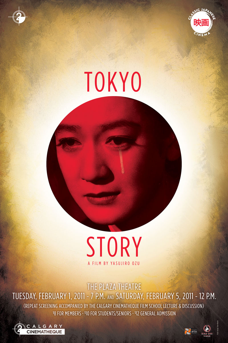 tokyo story A philanthropist from london, now in tokyo as an artist, dj and so much more  recording, playing and promoting the freshest and most timeless cuts and.