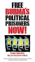 【署名活動】 今すぐビルマの政治囚の釈放を!