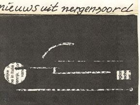 HNAS Mieses Gegonge Abwassermusik