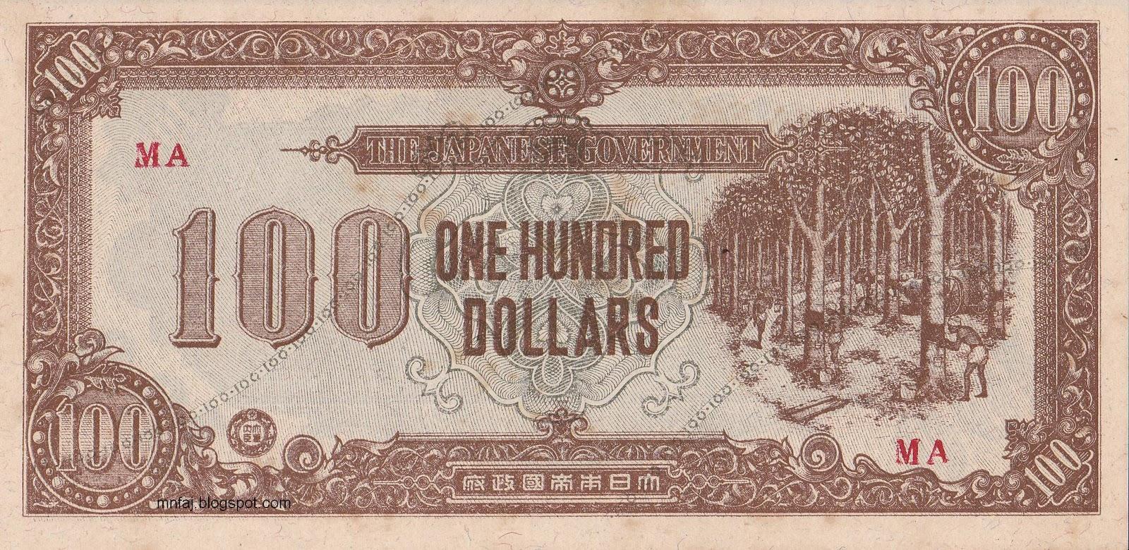 Mnfaj S Coin And Banknotes 36 Malaya Japanese Invasion