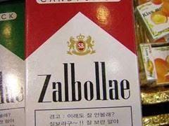 Zalbollae