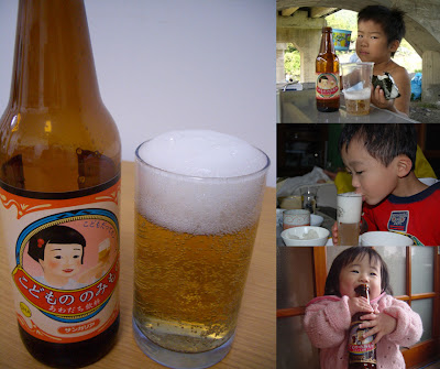 'Beer' for kids