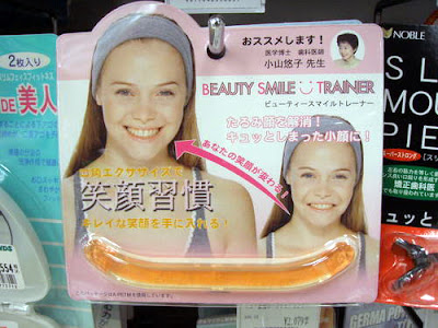 The Beauty Smile Trainer is a mouthpiece designed to give one a better looking smile