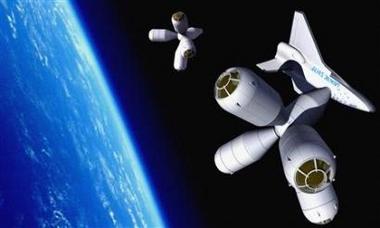 spaceHotel1.jpg (image) :  space space hotel hotel