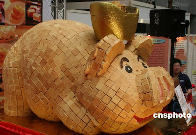 Pig made of pineapple cakes