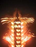 Taipei: 101 Feuerwerk