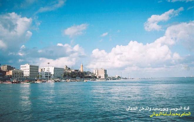 بحر الكنال