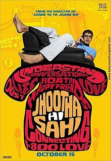 Jhootha Hi Sahi 2010 Hindi Movie Watch Online
