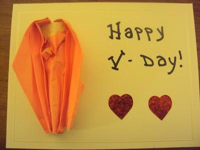 Origami Vagina Valentines
