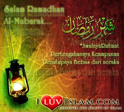 http://4.bp.blogspot.com/_p-Kgz82NZuc/SLqVr2XsBSI/AAAAAAAAAOY/uuqsFkdHw0A/s400/ramadhan.jpg