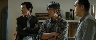 фильм про деньги - На прослушке (Overheard, 2009)