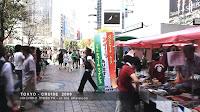 Виртуальное путешествие по городу Токио, Япония