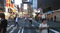 Прогулки по городу Токио, Япония