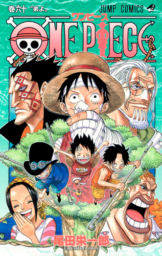 One Piece Volume 60.