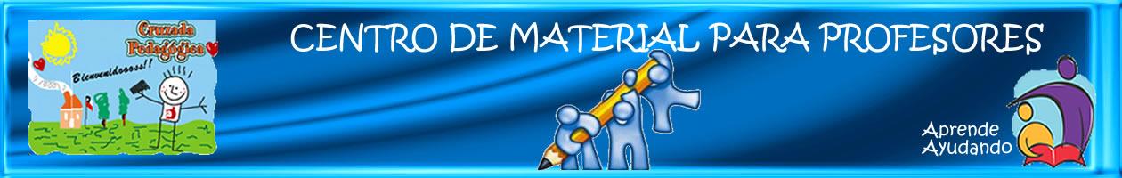 Centro de Material Didáctico para Profesores