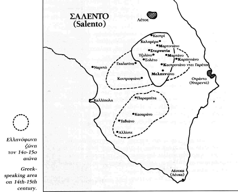 Τα ελληνόφωνα χωριά του σαλέντο