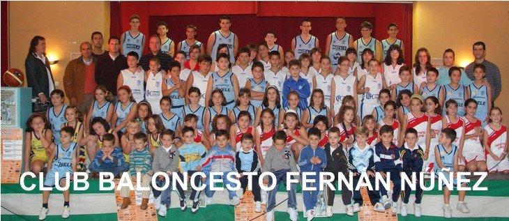 CLUB BALONCESTO FERNÁN NÚÑEZ