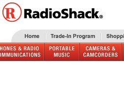 Radio Shack Coupons and Deals