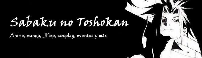 Sabaku no Toshokan