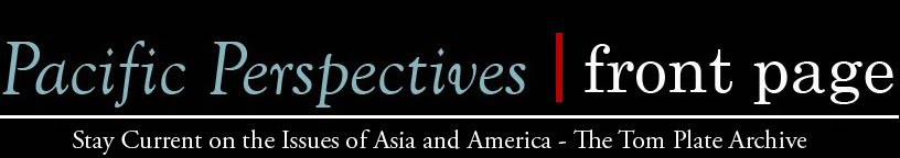 Pacific Perspectives Front Page, a publication of the Asia Pacific Media Network