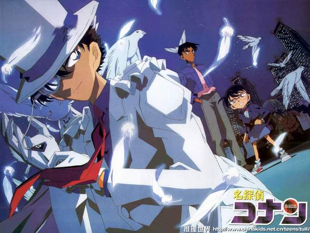 2c262465c0d620 full Detective Conan Movie 8 Magician of the Silver Sky [ Subtitle Indonesia ]